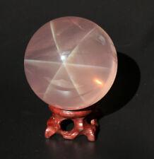 "2.32""Hi-Q Natural STAR Rose Quartz SPHERE BALL Crystal Specimen Healing  Rare"