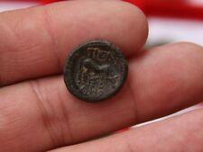 pella, monnaie grecque 2