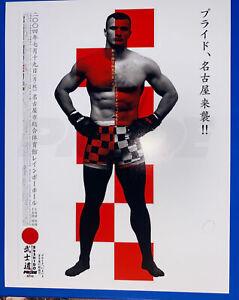 Pride Bushido Mirko Cro Cop Event Print Poster Fc Fighting Championship ufc mma
