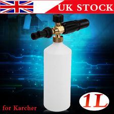 1L Snow Foam Car Wash Sprayer Jet Lance Bottle for Karcher Fj6 K2 K3 K4 K5 K6 K7