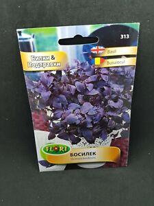 Dark Opal purple Basil Herb & Spice Vegetable apx. 1 g  Seeds Ocimum Basilicum