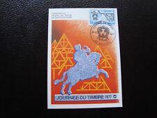 FRANCE - carte 1er jour 26/3/1977 (journee du timbre) (B12) french
