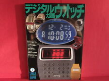Digital Watch Illustrated Encyclopedia Book