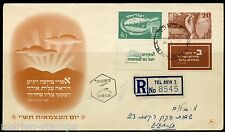 ISRAEL SCOTT#33/34 INDEPENDENCE  SHORT TABS ON REGISTERED FIRST DAY COVER