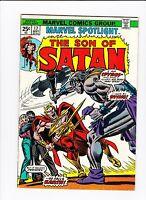 Marvel Spotlight #17 (Sep 1974, Marvel), VG, Very Good, Son of Satan, Spyros