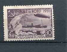 "RUSSIA YR 1931,SC C30,MI 402,MLH,ZEPPELIN,POLAR BEAR,N POLE,PLATE ERROR ""WINDOW"""