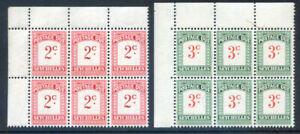 Seychelles 1964-85 Postage Dues 2c & 3c Block wmk. mint n.h. (2021/02/13#03)
