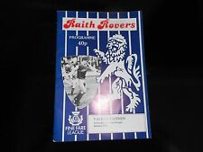 RAITH ROVERS  v  VALE OF LEITHEN  1986/7 SCOTLAND ~ SCOTTISH CUP 3rd ROUND JAN
