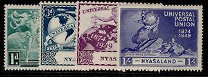 NYASALAND PROTECTORATE GVI SG163-166, anniversary of UPU set, NH MINT.