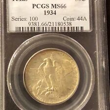 1934  TEXAS  COMMEMORATIVE HALF DOLLAR  PCGS  MS 66