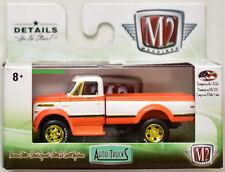 M2 MACHINE 2018 AUTO-TRUCKS 1970 CHEVROLET C60 TRUCK R46 CHASE