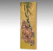 HOKUSAI Tiger Bamboo Full Moon Japan Japanese Large Canvas Art Picture Print