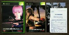 Dead or Alive 3 - Xbox - Japan Import - Vgood Complete