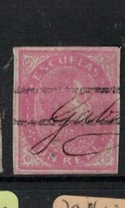 Venezuela SC 27 Item 1 VFU (3exi)