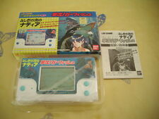 >> NADIA SECRET BLUE WATER LCD LSI GAME & WATCH COMPLETE IN BOX! <<