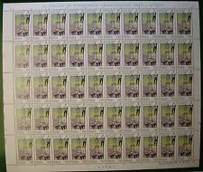Italia 1988   Sassari  Discesa dei Candelieri  550 lire  Foglio intero MNH**