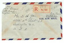 CHINA / STAMPS ON AIRMAIL COVER Shanghai to Washington DC Sun Yat-Sen Registered