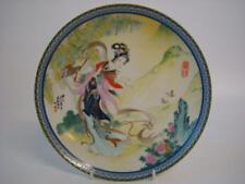 BRADEX JINGDEZHEN PAO-CHAI BEAUTIES OF RED MANSION CHINESE PLATE