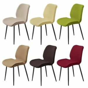 Polar Fleece Fabric Elasticity Washable Removable Dining Seats Chair Covers Type