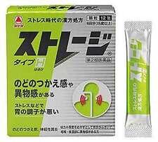 Takeda Japan Kampo for Globus Hystericu ban xia hou pu tang 12 packs