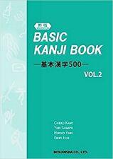 BASIC KANJI BOOK 500 Vol.2 New edition 2015 Study Japanese
