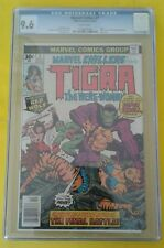 MARVEL CHILLERS #7 CGC 9.6 NM+ WHITE PAGES JACK KIRBY TIGRA LAST ISSUE SKRULLS
