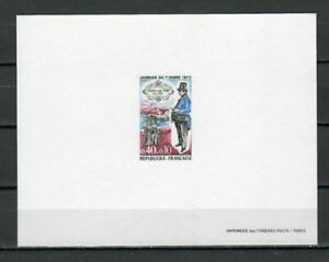 """s24444) FRANCE 1970 MNH** Stamp Day """"De Luxe"""""""