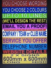 PAIR CAR VAN TAXI VEHICLE SIGNS MAGNETIC SELL & ADVERTISE YOUR BUSINESS FOR SALE