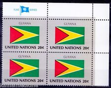 United Nations 1982 MNH Corner blk, Guyana, Flag, Flags