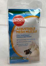Great Choice Adjustable Mesh Muzzle Dog / Animal Large Black Gc-15-255