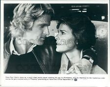 Actor Dean Paul Martin & Ali McGraw in Players Press Photo