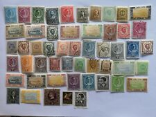 More details for 50 different montenegro stamp collection