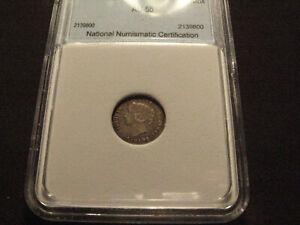 Rare 1896 Canada 5c