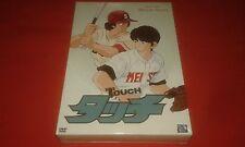 TOUCH: THEO O EL PALO DE LA VICTORIA BOX TV SERIE 3 ESTUCHE 5 DVD