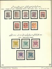 MIDDLE EAST 1919, SCARCE LOT OF 14 MINT & USED STAMPS ON LEAVE. #A519