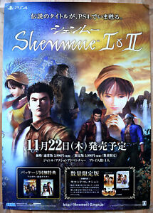 Shenmue I 1 & II 2 RARE PS4 51.5cm x 73cm Japanese Promotional Poster