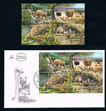 Stamps, Israel, 2005