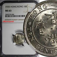 Hong Kong George V Copper-Nickel 1935 10 Cents NGC MS63 KM# 19
