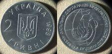 Ukraine : 1998 2 Gr. Gem BU # 72  IR5939
