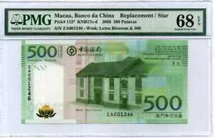 Macau 500 Patacas 2013 P 112 * Replacement Superb Gem UNC PMG 68 EPQ WRONG LABEL
