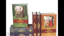 Srimad-Bhagavatam: Bhagavata Purana (18 Vol. Set) NEW