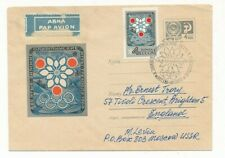 D074017 Russia Cover Olympics 1968 Moscow Brighton England