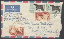 5627 - FRENCH SOMALI COAST 1960's SHIP'S MAIL DJIBOUTI TO SEATTLE