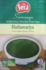 Shatavari / Asparagus Herbal Porridge/ Hathawariya- Fast Shipping with Tracking