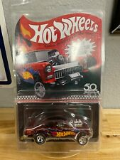 HOT WHEELS 2018 RLC KMART COLLECTOR EDITION MAIL IN 55 CHEVY BEL AIR GASSER