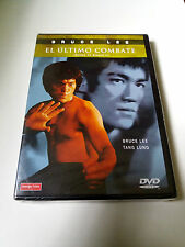 "DVD ""EL ULTIMO COMBATE"" PRECINTADO SEALED BRUCE LEE TANG LUNG YUEN WOO-PING"