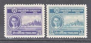 Thailand 1950 MLH. Coronation Issues. Superb A+A+A+