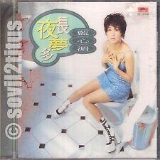 CD 1995 Pauline Lan Xin Mei 藍心湄 夜長夢多 #3756