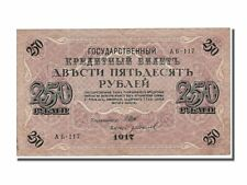 [#150127] Russia, 250 Rubles, 1917, KM:36, BB+