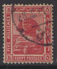 EGYPT SG89 1921 5m LAKE USED